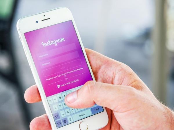 Cómo espiar Instagram en 2021 - Truco definitivo - Aplicaciones para espiar Instagram